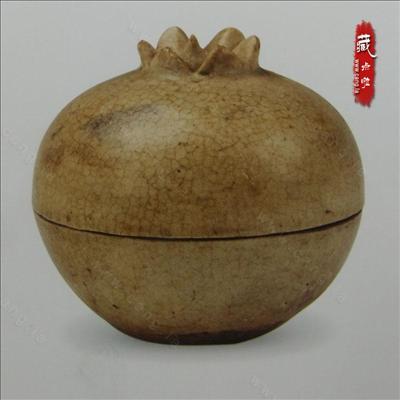 北宋青白瓷器 果形粉盒 繁昌窑
