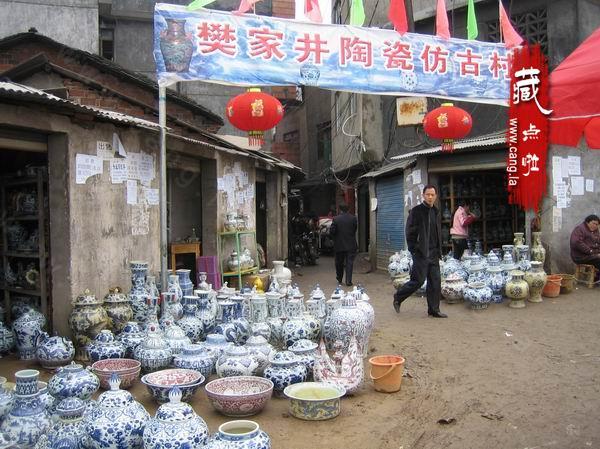 景德镇樊家井仿古瓷器市场